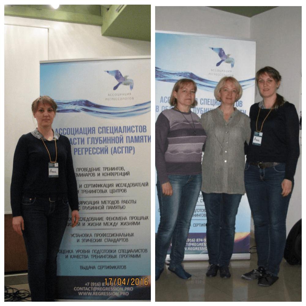 конференция специалистов в области глубинной памяти