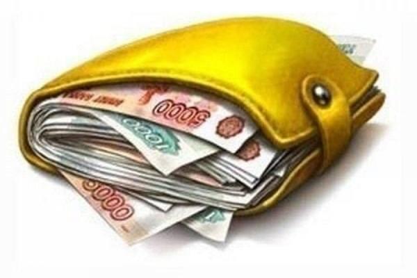 денежные отношения в прошлых жизнях