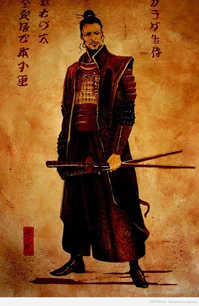 Почитать отзывы самурай